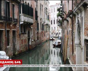 Мой путеводитель. Италия - ясновельможная Венеция