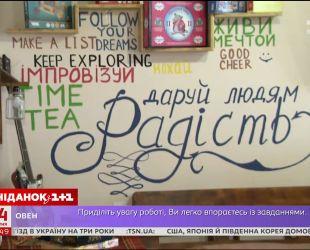 Розпочати нове життя: як хлопець з Донбасу відкрив перший хостел у Маріуполі