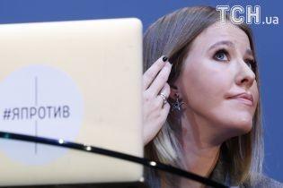 Кандидат в президенти РФ Собчак озвучила свою позицію щодо Криму та України