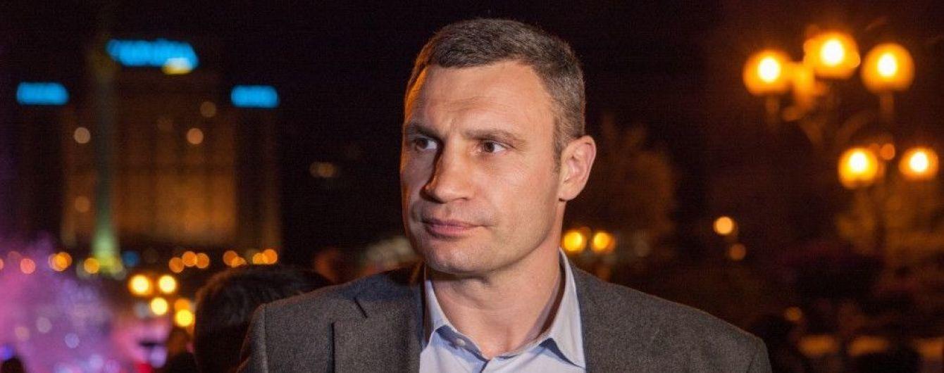 """Кличко пришел на финал """"Евровидения"""" и рассказал о потраченных на конкурс деньгах"""