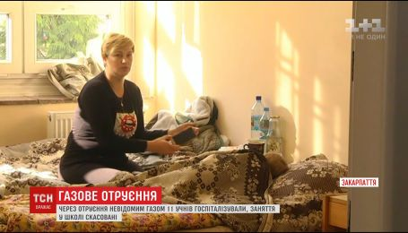 Через отруєння невідомим газом з ужгородської школи госпіталізували 11 дітей