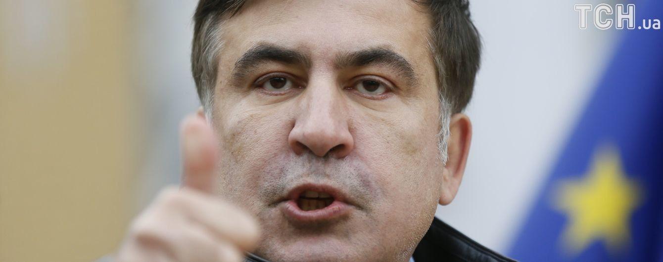 Пограничники опровергли заявления Саакашвили о задержании его сына