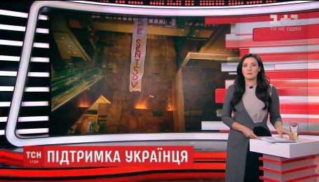 В Нью-Йорке активисты вывесили баннер с требованием освободить Олега Сенцова