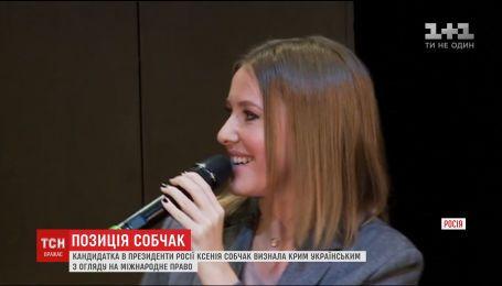В случае своей победы на выборах президента, Ксения Собчак хочет наладить отношения с Украиной