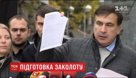 Луценко заявив, що Саакашвілі зі своїми прибічниками готували в Україні державний переворот