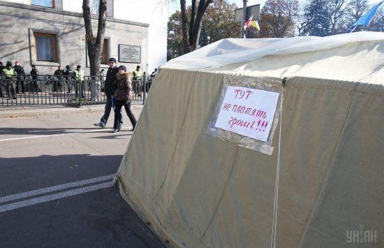 Поліція нарахувала під Радою 50 протестувальників