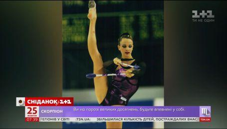 Звездная история олимпийской чемпионки в Атланте - гимнастки Екатерины Серебрянской