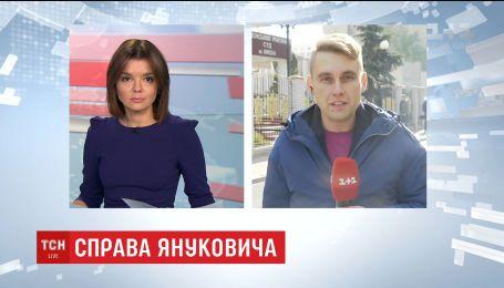 В Киеве возобновилось слушание по делу о государственной измене Януковича