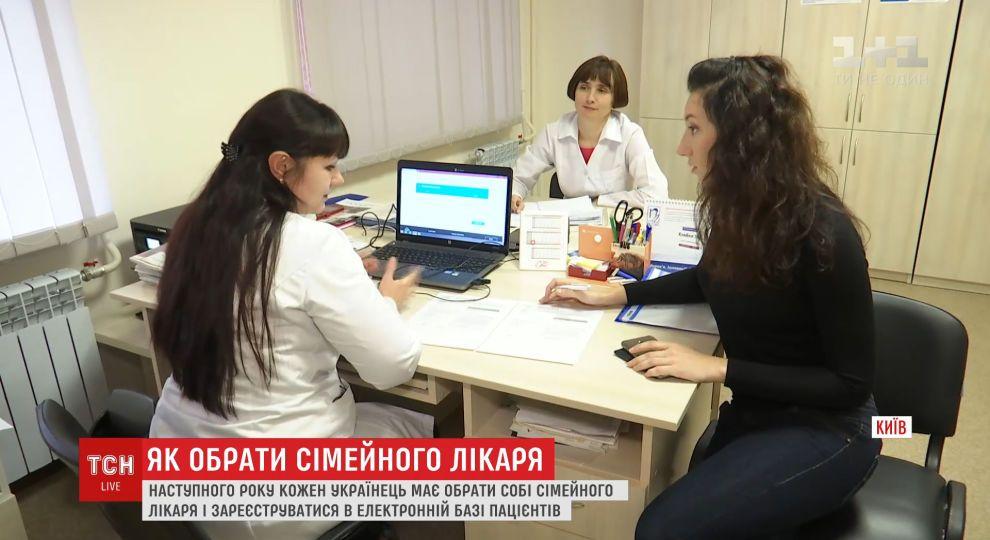 Девушку раздел врач видео