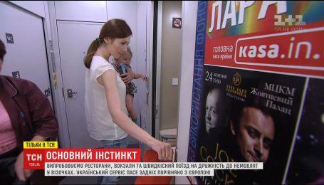 Проверка украинских городов на комфортность для мам с младенцами