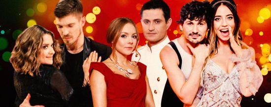 """""""Танці з зірками"""": голосуйте, хто стане переможцем танцювального проекту"""