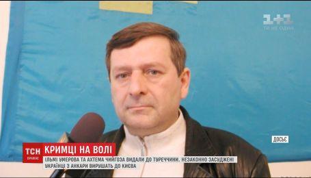 Двох в'язнів, взятих в полон росіянами в Криму, звільнили завдяки Ердогану