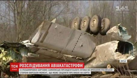 В Польше СМИ заподозрили Россию в скрытии подробностей катастрофы президентского самолета