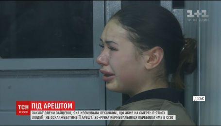 Адвокати учасниці харківської ДТП вирішили не оскаржувати ухвалу суду