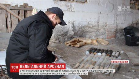 На Кіровоградщині чоловік у ангарі зберігав склад боєприпасів