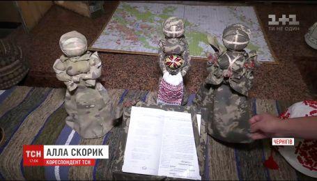 """У Чернігові презентували проект """"Військово-польовий АРТ"""""""