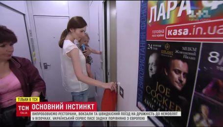 Мама и младенец продолжают проверять на прочность украинские города