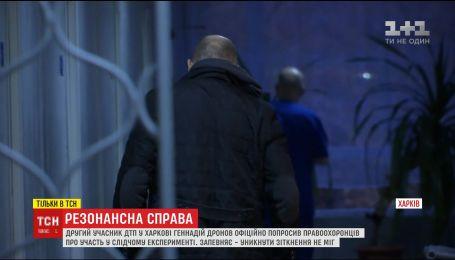 Другий учасник ДТП у Харкові відмовився спілкуватись з журналістами через погане самопочуття