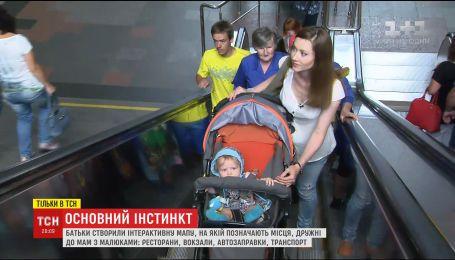 Тест на подгузники: доступны ли для мамы с ребенком столичные заведения и переезд по железной дороге