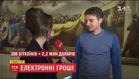 """""""Зараз це фешн"""": українські нардепи збирають біткоїни та хочуть зарплату у віртуальній валюті"""