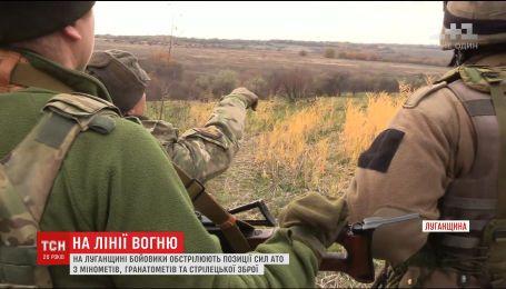 На Луганщині бойовики заливають свої позиції бетоном та намагаються наблизитись до бійців ЗСУ