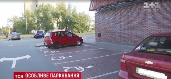 Тисяча гривень за неправильну парковку: в Україні вступають у дію нові штрафи