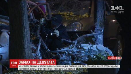 """В Киеве произошел взрыв у студии телеканала """"Эспрессо"""", один человек погиб"""