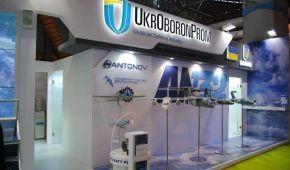 Українська компанія вперше стала переможцем у міжнародному тендері публічних закупівель