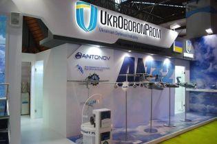 Украинская компания впервые стала победителем в международном тендере публичных закупок