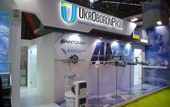 """Парламент звільнив """"Укроборонпром"""" від боргів перед російськими компаніями"""