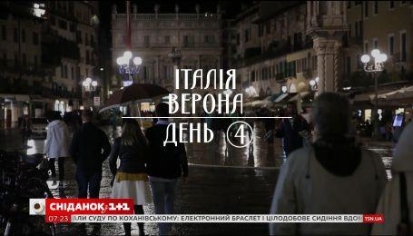 Мой путеводитель. Верона - город Ромео и Джульетты, сырный рай