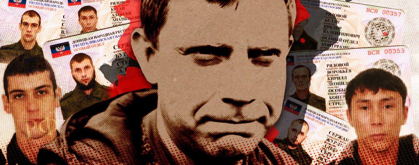 """Личная """"гвардия"""" Захарченко. Главаря """"ДНР"""" охраняют крановщики и кочегар детского санатория из РФ"""