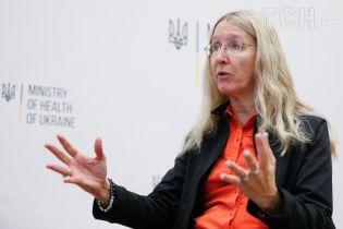 Революція гідності в охороні здоров'я: Супрун відреагувала на старт медичної реформи