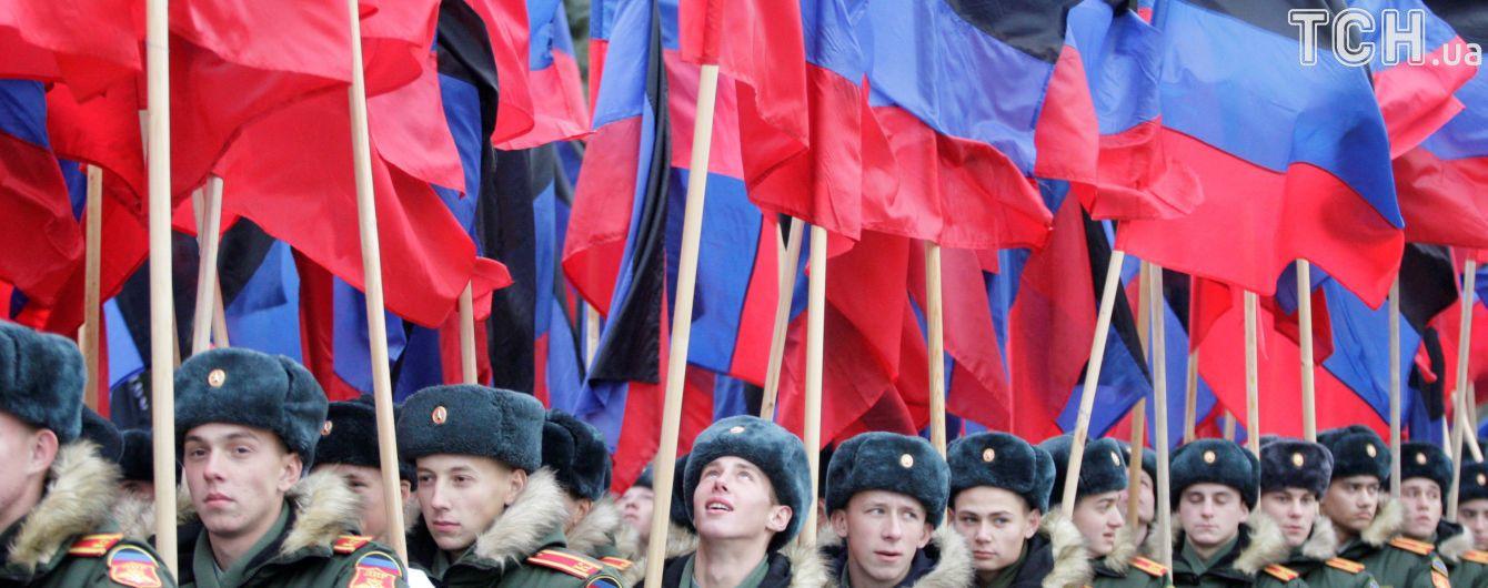 Ухудшение отношений Польши и Украины и обострение на Донбассе. Пять новостей, которые вы могли проспать