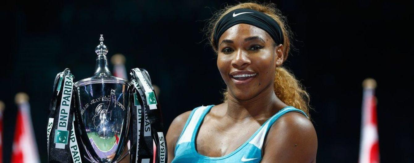 Серена Вільямс знялася з Australian Open, який мав стати її першим турніром після декрету