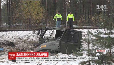 Під час військових навчань у Фінляндії сталась смертельна залізнична аварія