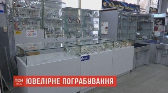 Прикрас на 2 млн гривень викрали невідомі з супермаркету у Чорноморську