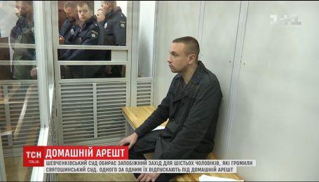 В Киеве выберут меру пресечения мужчинам, которые громили суд при рассмотрении дела Кохановского