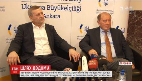 Ільмі Умеров та Ахтем Чийгоз затримаються в Анкарі