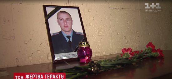 Труну з тілом загиблого охоронця Мосійчука забрали з моргу