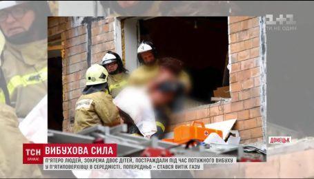 Потужний вибух стався у багатоповерхівці окупованого Донецька