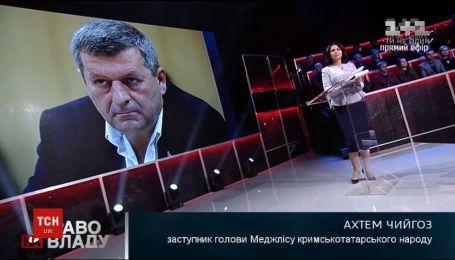 Лидеры Меджлиса отложили возвращение в Украину из-за встречи с Эрдоганом