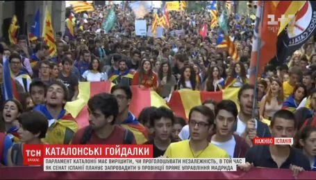 Каталонський парламент продовжить слухання щодо приведення до дії результатів референдуму