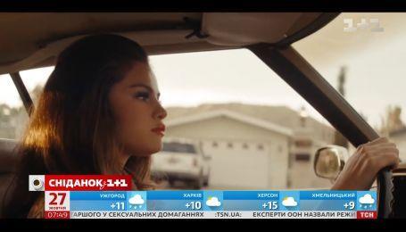 Селена Гомес записала новый трек и заняла 6-ю позицию в чарте iTunes