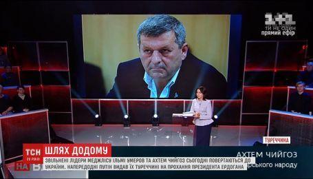 Ильми Умеров и Ахтем Чийгоз вылетели в Украину