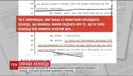У США розсекретили частину документів у справі про вбивство Кеннеді