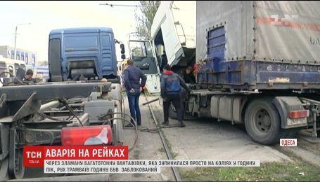 В Одессе загруженная фура сломалась на трамвайных путях, остановив движение транспорта