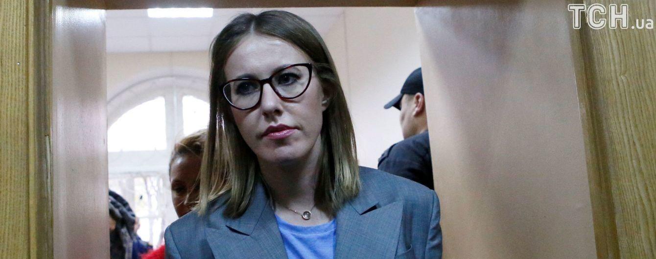 Собчак после выборов в РФ создаст партию