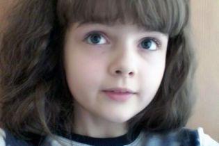 12-річна Катюша потребує вашої допомоги