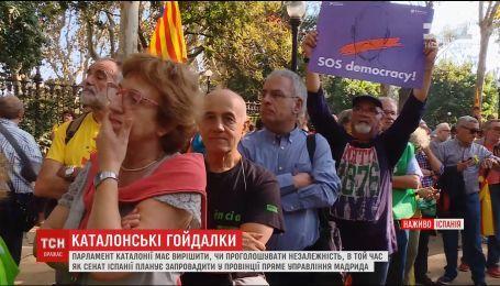Каталонские депутаты проголосовали за образование новой страны - республики Каталония